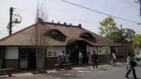 20110502_Wakayama_Tama02.jpg