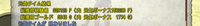 2014-08-02.png