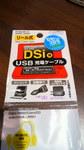 DCIM1624.jpg